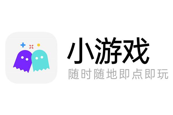 小游戏盒子app