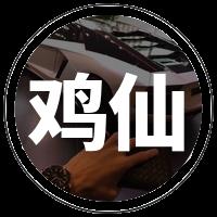 鸡仙pro2.0视野宽阔下载v2.0