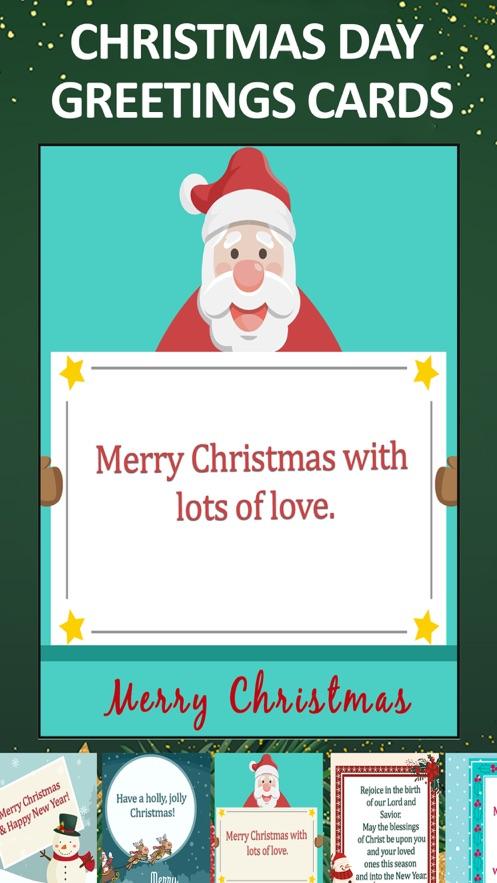 圣诞贺卡框架应用程序官方版v1.0截图4