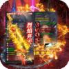 空中战魂最新破解版v1.0