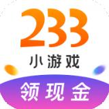 233小游戏下载233乐园v1.6.1.3 官方最新版