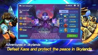 天空守护龙英雄战场官网版截图2