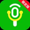 微信语音助手手机版v2.2.1 安卓版