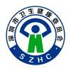 健康深圳官方版2.14.0