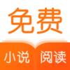 爱看免费小说阅读器手机版v2.3.3 安卓版
