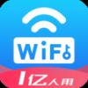 WiFi万能密码钥匙app显示密码版v2.5.8 安卓版
