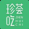 珍荟吃手机版v1.2.2