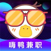 嗨鸭兼职在家赚钱v1.0.0v1.0.0