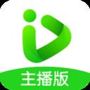 爱奇艺播播机主播版v4.1.1 安卓版