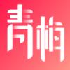 青梅交友直播版v1.0
