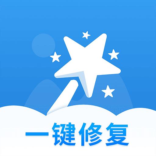 照片修复宝专业版v1.1.0 安卓版