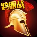 罗马帝国单机版游戏v1.12.6 安卓版v1.12.6 安卓版