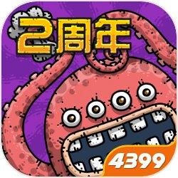 黑暗料理王4399版v2.4.0