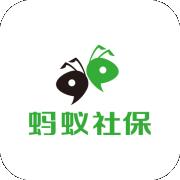 蚂蚁社保官网版v1.0.0v1.0.0