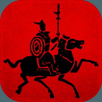 英雄的王朝抢先版v1.0.3v1.0.3