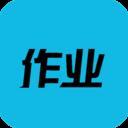 搜题作业帮手免费版v12.8 安卓版v12.8 安卓版