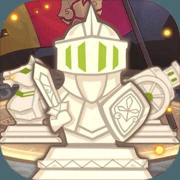 英雄棋士团预下载版v1.3.4.2v1.3.4.2