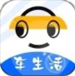 乐玩车官方版v3.5