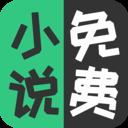 豆豆免费小说破解版v4.3.1