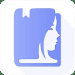 佳人书院女生版v1.0.0