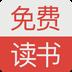 龙腾小说网免费全本合集v5.7.8