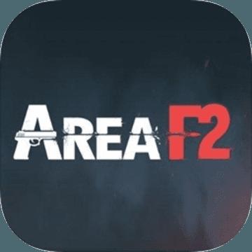 AreaF2免激活码版v1.0