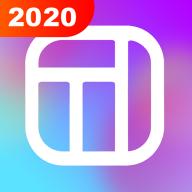 美图拼贴编辑器2020版v1.0 安卓版
