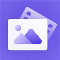 相册制作助手专业版v1.0.0 安卓版