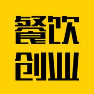 餐饮创业智库免费版v1.0.0 安卓版