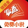 必看免费小说红包版v1.23.3