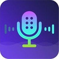 变声器大师免费版v5.2.0 安卓版