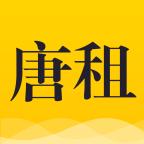 唐租正品版v1.5.2