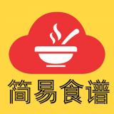 简易食谱便捷版v1.0