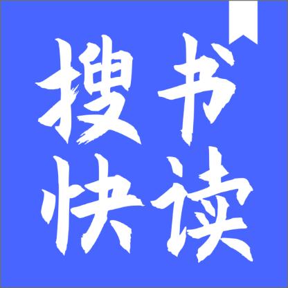 搜书快读小说免费版v1.0.0 安卓版v1.0.0 安卓版