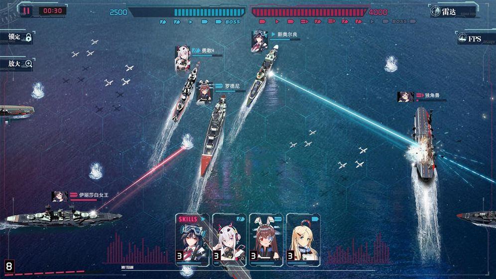 海岸线战舰养成计划内测版v1.1.3截图2