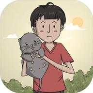 营救竹鼠大作战修改版v1.4