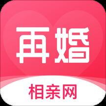 再婚相亲网免付费版v1.0.2 安卓版