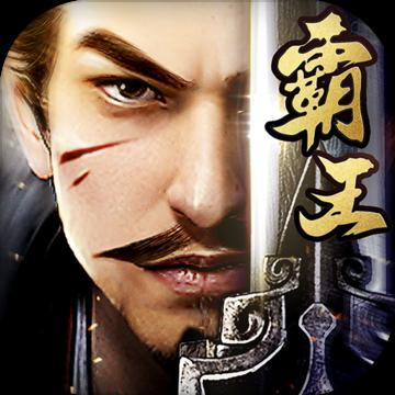 霸王之业战国野望礼包版v1.0.17v1.0.17