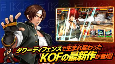KOF编年史日服v2.2.0 安卓版截图0