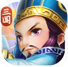 雄图霸业之三国模拟战苹果版v1.4.1
