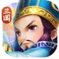 雄图霸业之三国模拟战ios官方版v1.0 苹果版