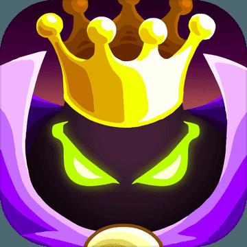 王国保卫战4汉化版v1.0
