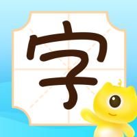 早教识字识图少儿版v1.0 安卓版