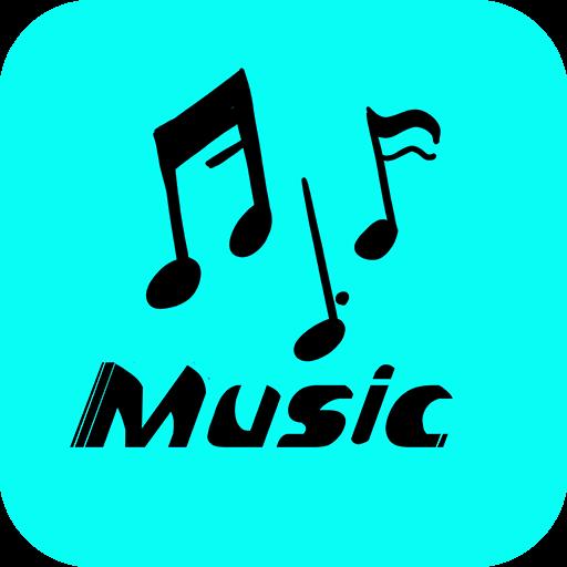 轻松音乐解压版v5.3.2 安卓版