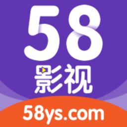 58影视最新版下载安装v2.6 安卓版