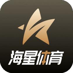 海星体育正式版v1.0.0