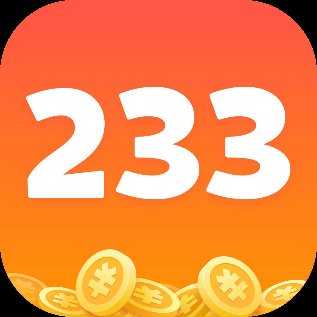 233乐园小游戏下载v2.0.1.3 安卓版