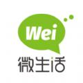 大港微生活网页版v4.8.2v4.8.2