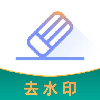 水印清手机版v1.0 安卓版