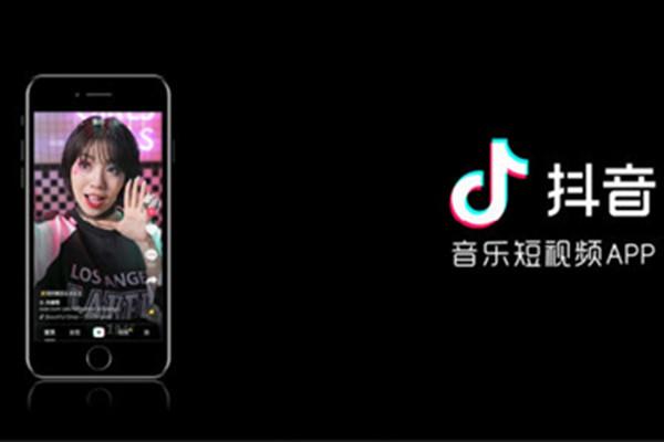 抖音热门app